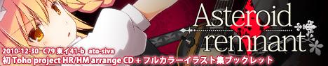 ast_rem_banner.jpg